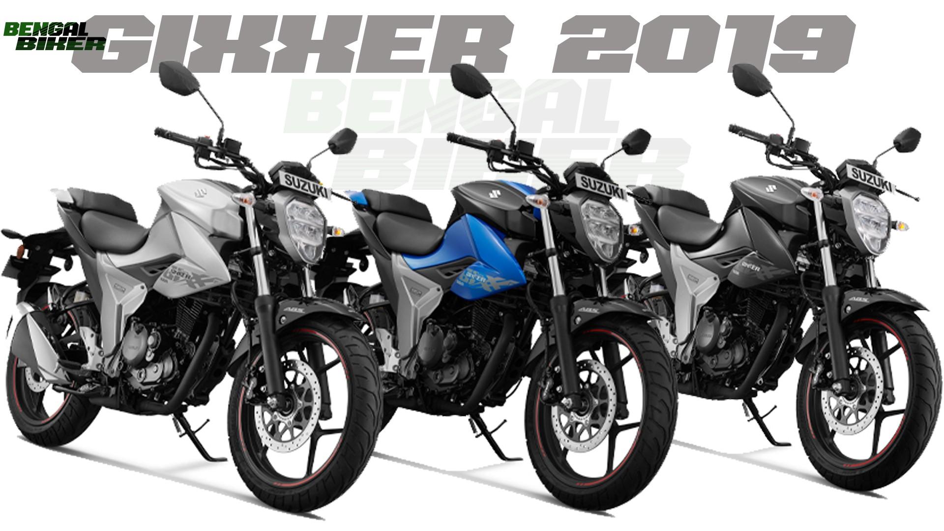 suzuki gixxer new model 2020 all color