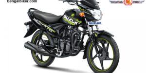 Suzuki Hayate 110 Special Edition 1 1200x600 1