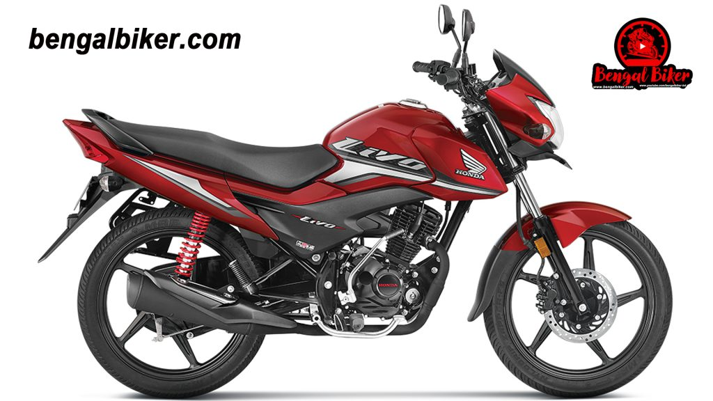 honda livo 110 red colors