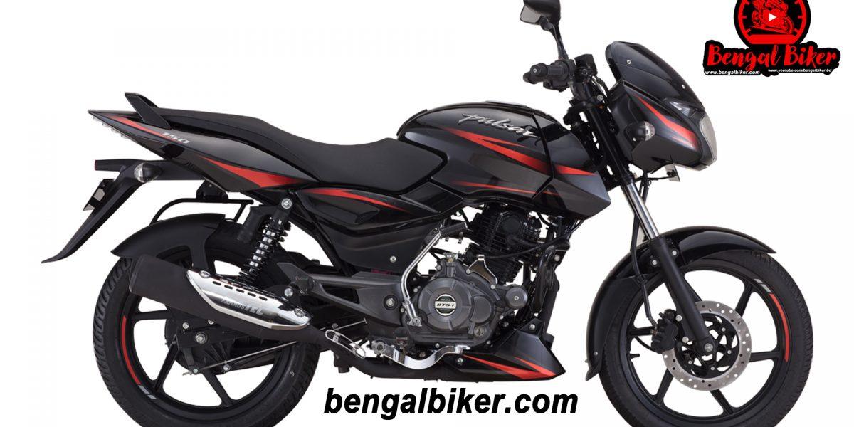 Bajaj-Pulser-150-SD-Black-
