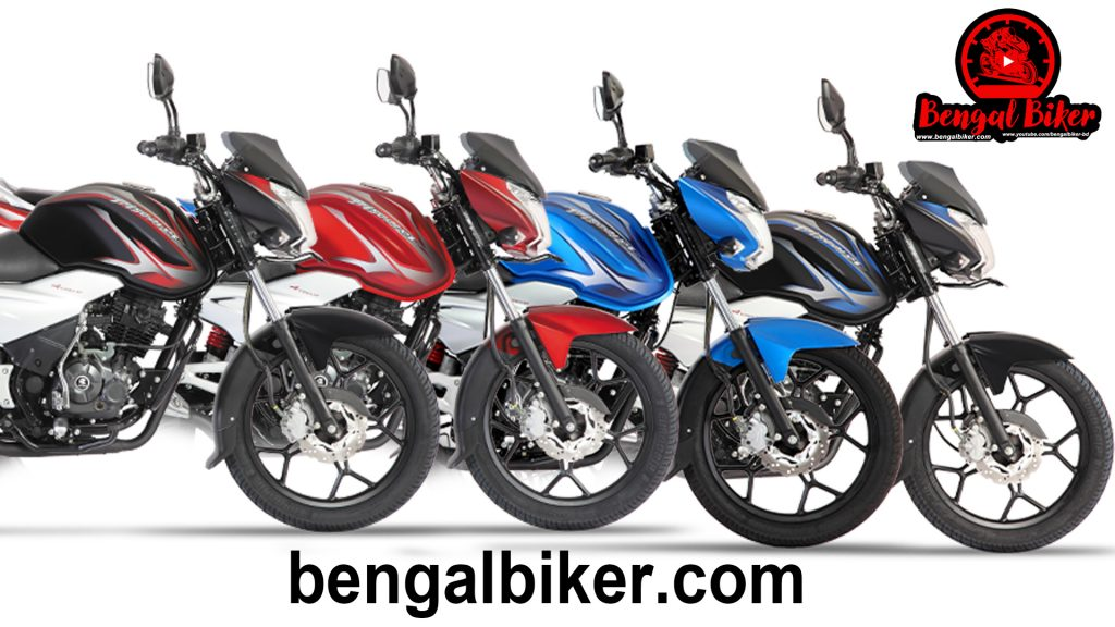 bajaj discover 125 st all colors