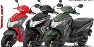 Honda Dioblackredgreen 1200x600 1