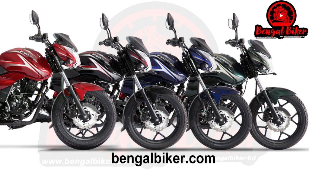 bajaj discover 150s all colours