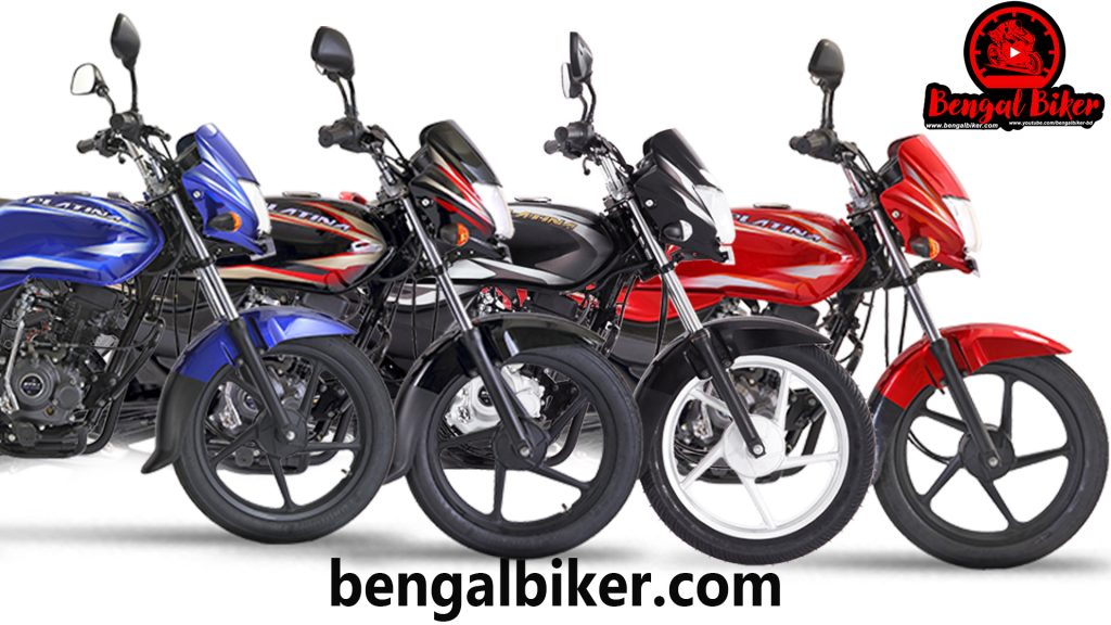 bajaj platina 100 es all colors