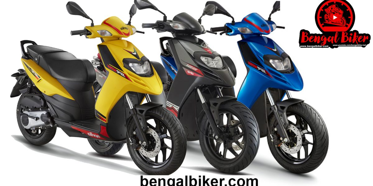 Aprilia SR 125 all colors 1200x600 1