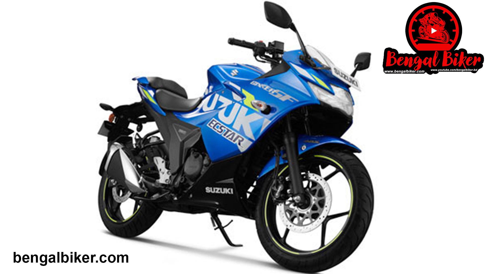suzuki gixxer sf fi abs blue