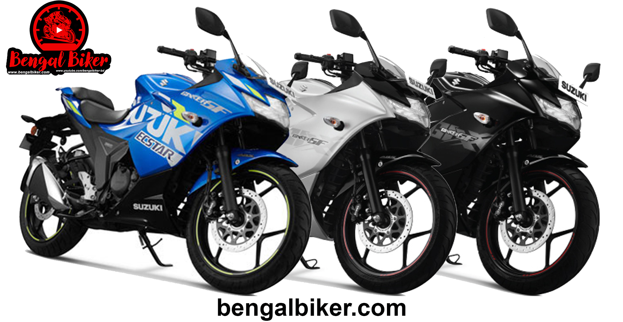 suzuki gixxer sf fi abs all color
