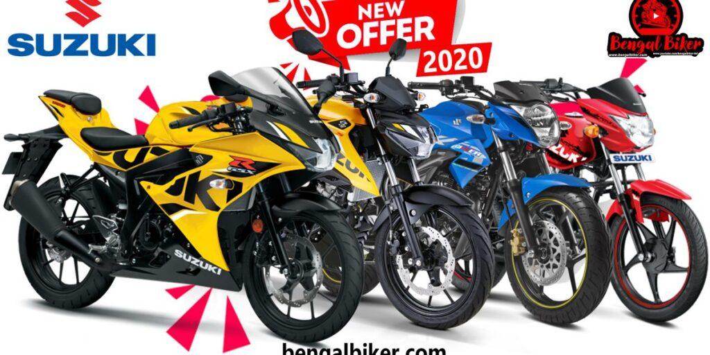 Suzuki-new-offer-2020