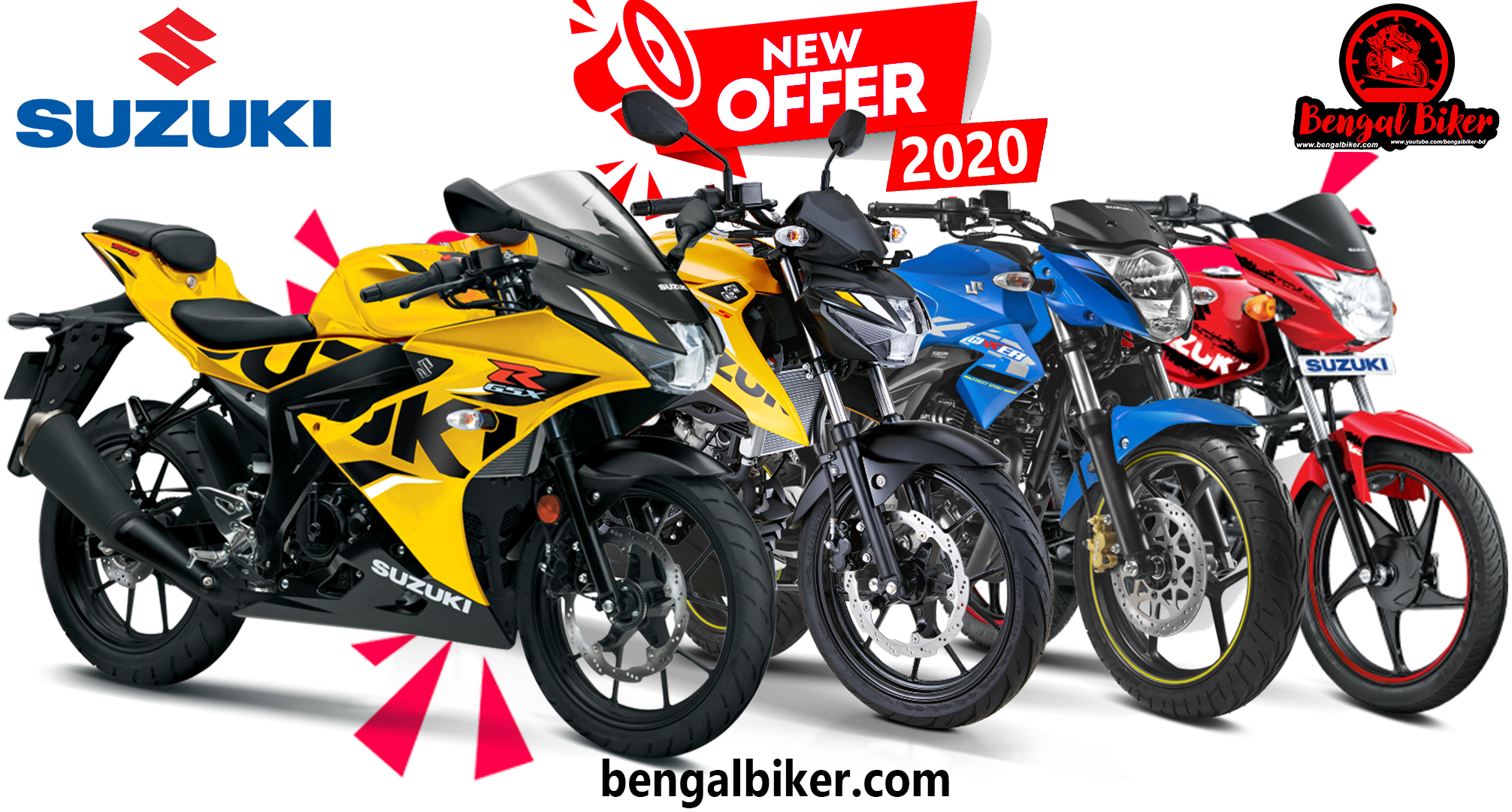 suzuki new offer 2020