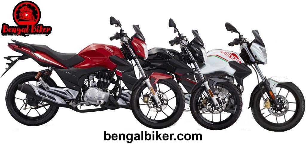 Aprilia FX 150 Price in Bangladesh 2020 - Bengalbiker