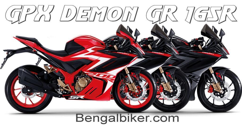 GPX Demon GR165R