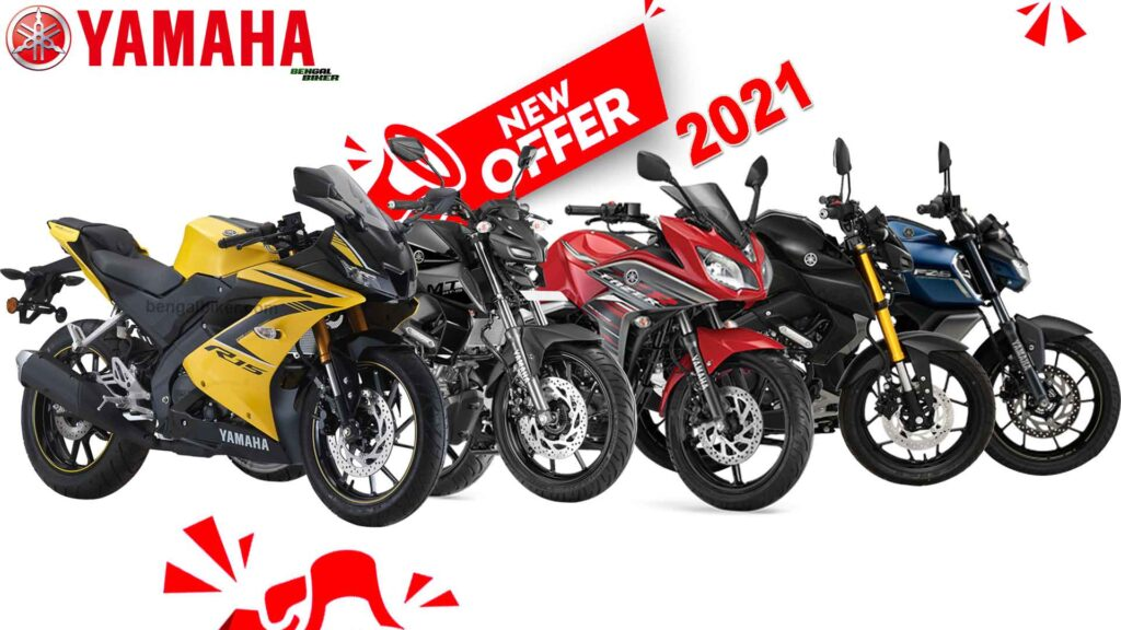 Yamaha offer 2021