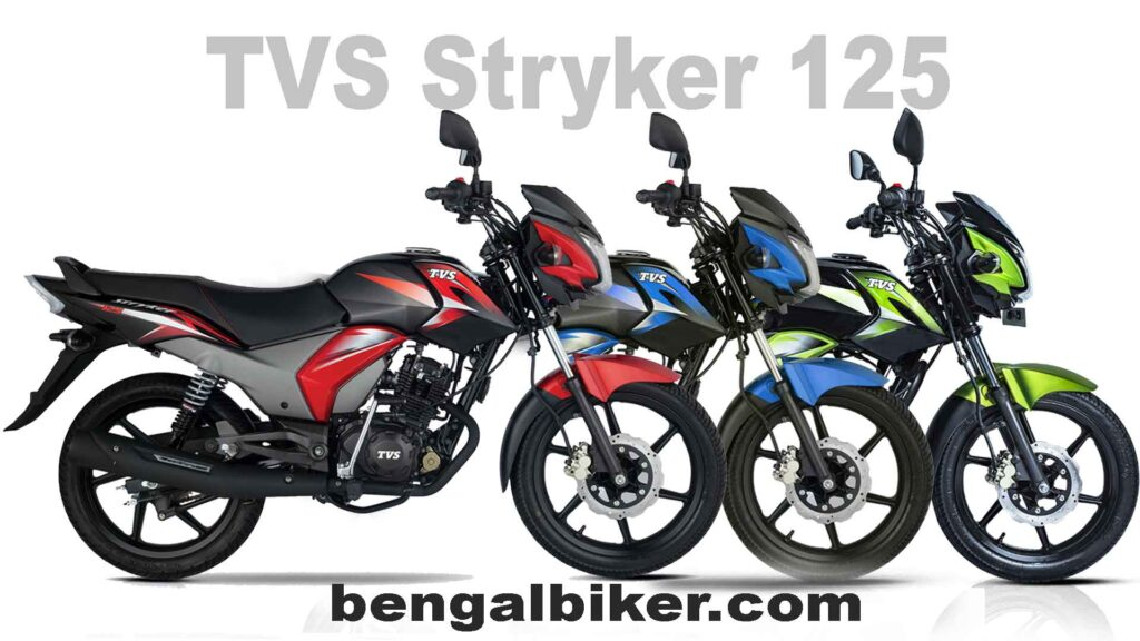 TVS Stryker 125 all colors 1