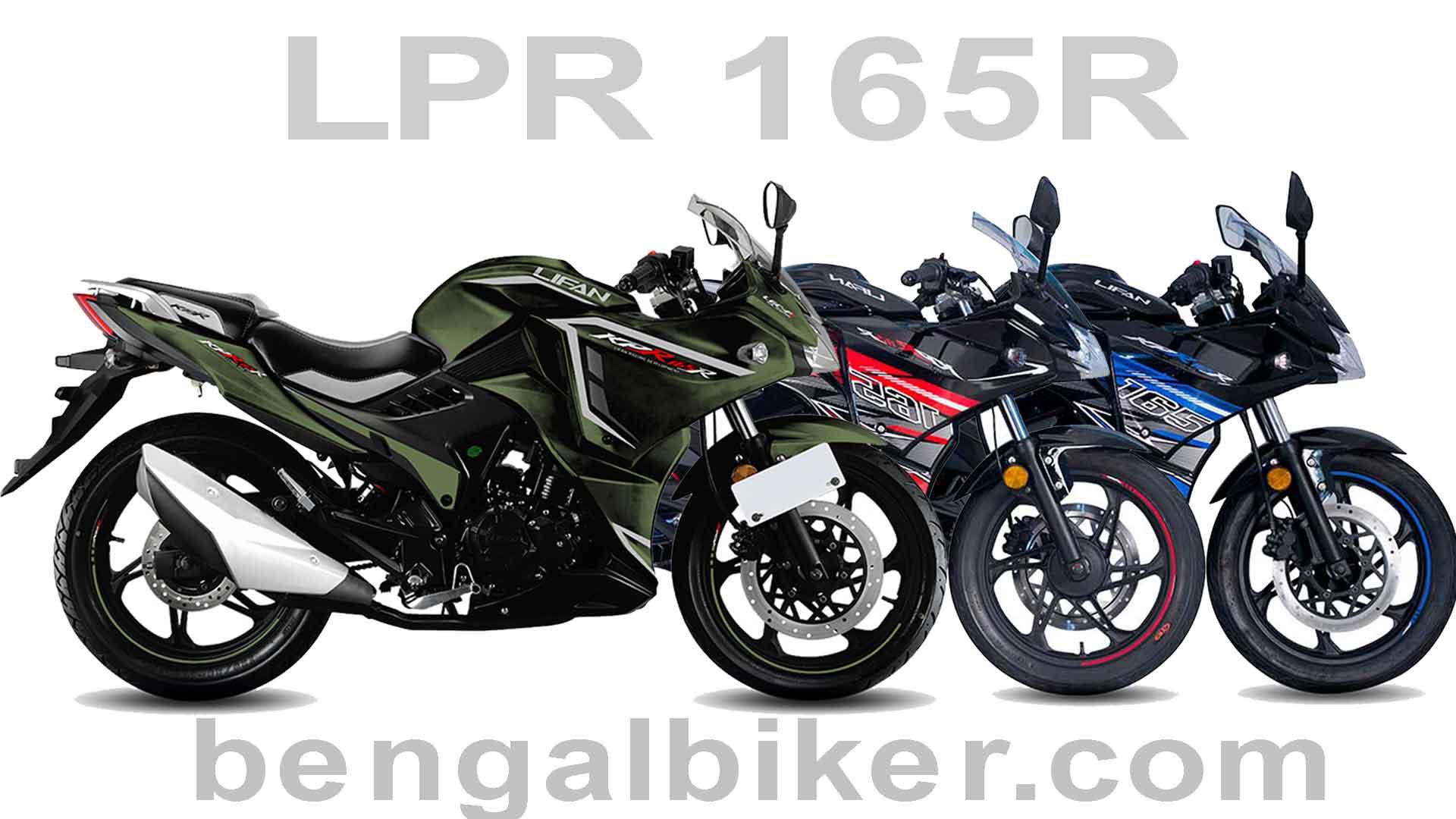 Lifan KPR 165R Price in Bangladesh 2021|Price, Spec, Mileage