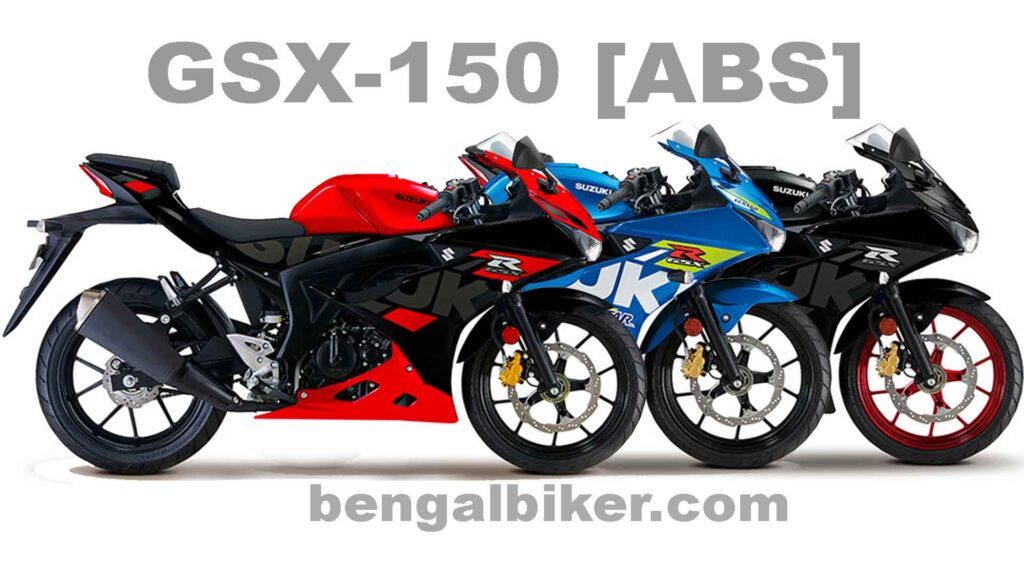 suzuki gsx 150 fi abs all colors