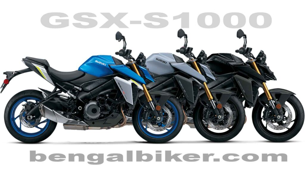 GSX S1000 all colors