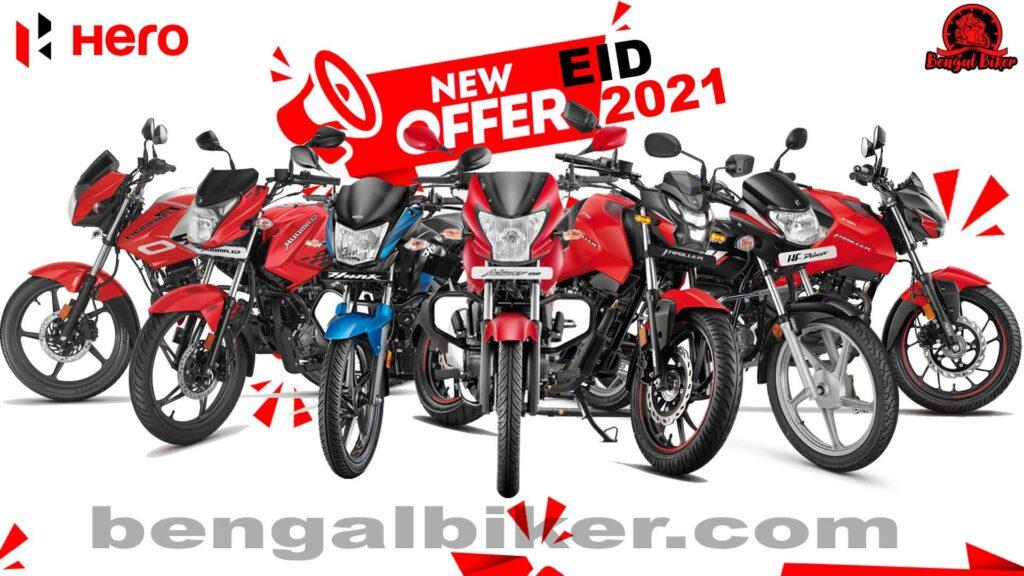 Hero Motorcycle EID Offer 2021