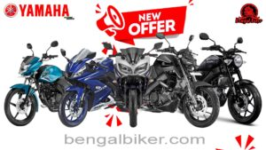 Yamaha Motorcycle Offer 2021