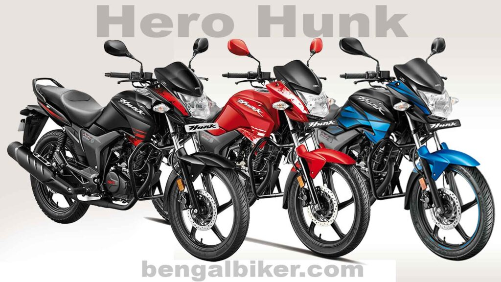 Hero Hunk Price in Bangladesh