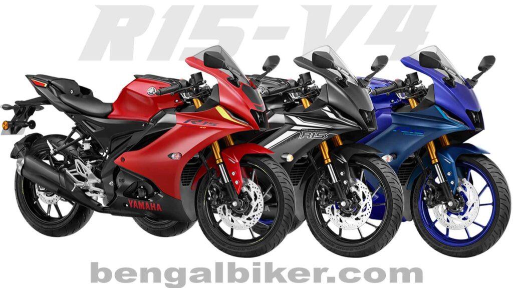 Yamaha R15 V4 price in Bangladesh