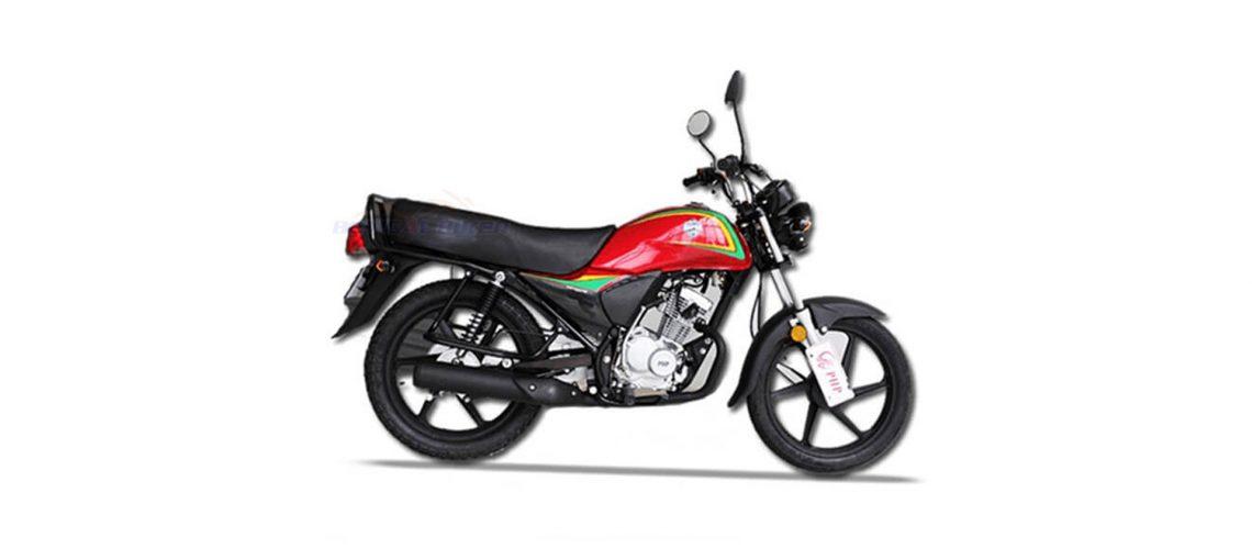 PHP Super 125cc