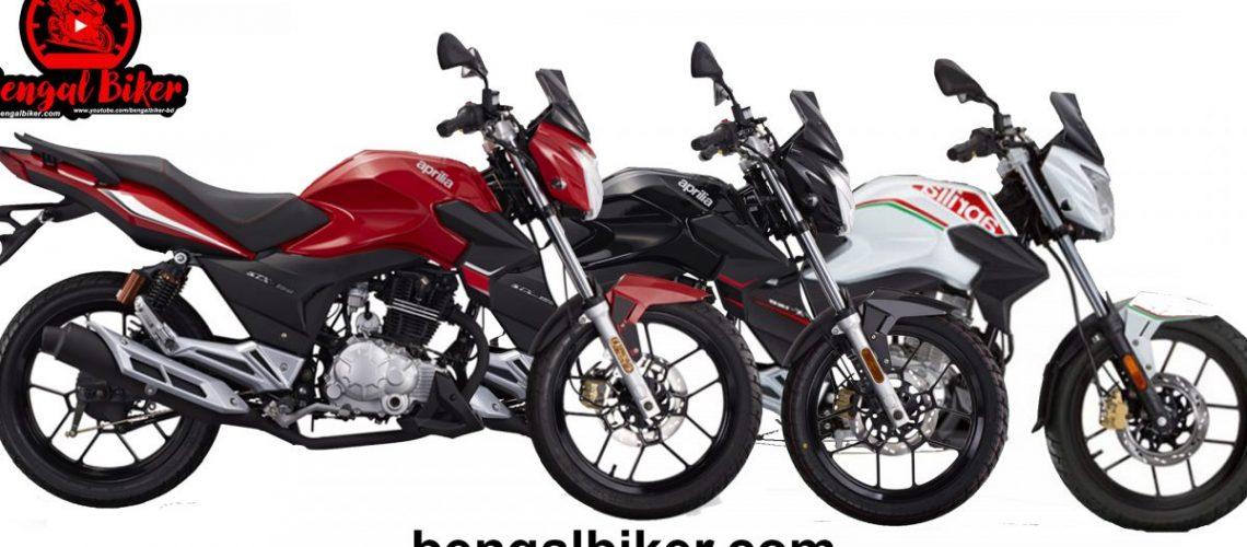 Aprilia-FX-150-all-colors-1-1200x600