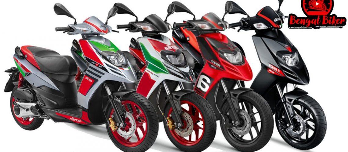 Aprilia-SR-150-all-colors-1200x600