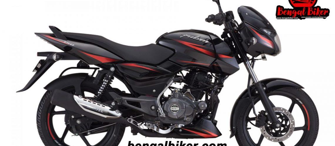 Bajaj-Pulser-150-SD-Black-1200x600