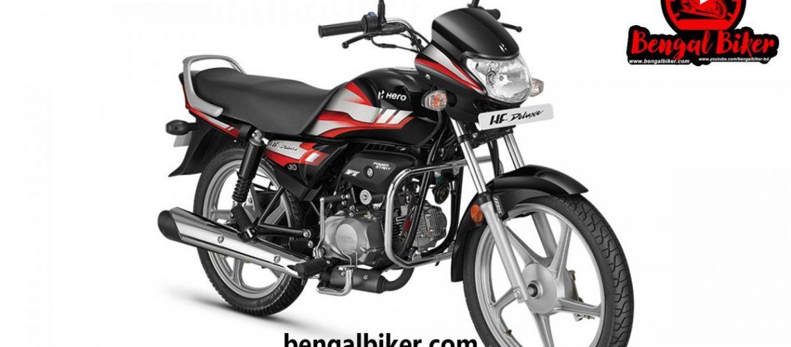 HF-Deluxe-black-1200x600