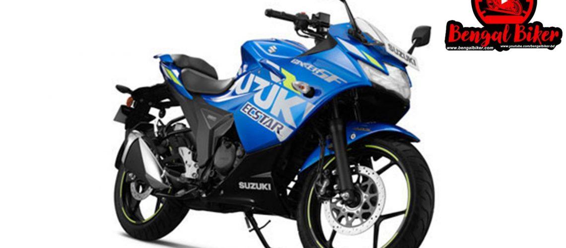 Suzuki-Gixxer-SF-fi-abs-blue-1536x864