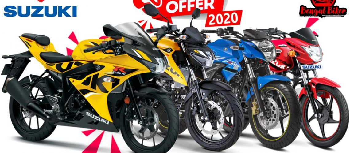 Suzuki-new-offer-2020-1200x600