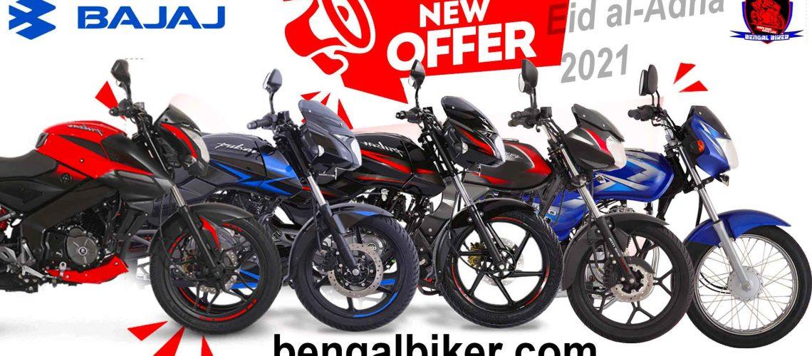 Bajaj Motorcycle Eid Offer