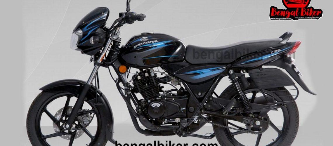 bajaj-discover-135-1200x600