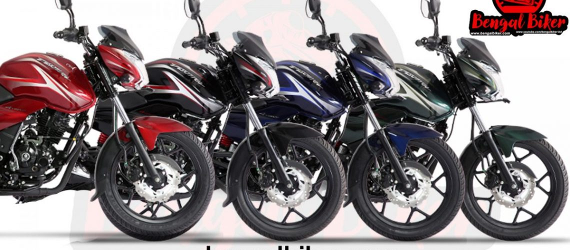 bajaj-discover-150s-blackbluegreen-and-red-1200x600