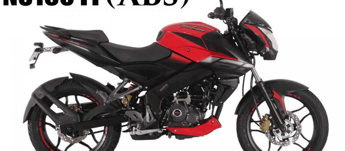bajaj-pulsar-ns-160-abs-red-colour-1200x600