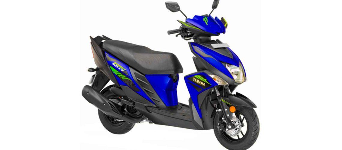 Yamaha Ray ZR Street Rally price in Bangladesh