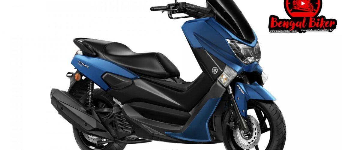 yamaha-nmax-155-matt-blue-1200x600